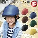 ヘルメット 子供用 自転車 BEAT.le by nicco ビ...