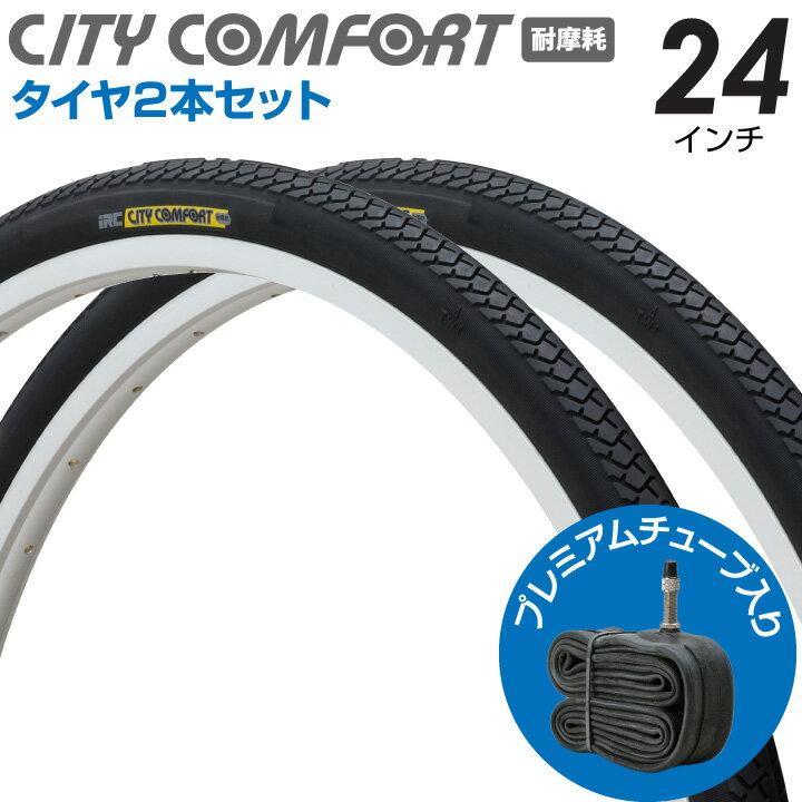 自転車用パーツ, タイヤ 10,000IRC CITY COMFORT86 2 X80030 WO 241.38 300kPa 550g