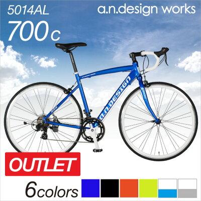 5014AL[a.n.designworks]