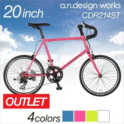 【完全組立】CDR21420インチ小径自転車ミニベロドロップ14段変速自転車[a.n.designworks]【日時指定】