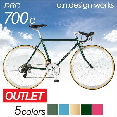 【アウトレット】DRC700cロードバイクスポーツ自転車組立済[a.n.designworks]