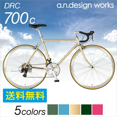 DRC700cロードバイクスポーツ自転車組立済[a.n.designworks]