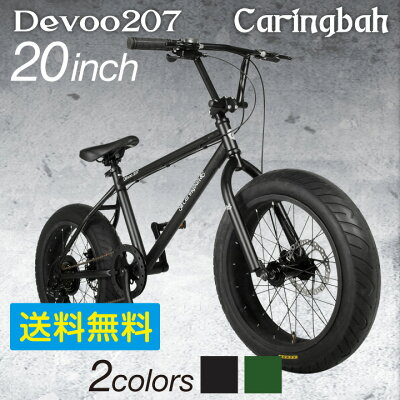 devoo267