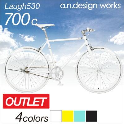 【アウトレット】Laughラフクロスバイクcrossbikeシングルスピード530mm身長165cm~スポーツバイク自転車a.n.designworks【カンタン組立】
