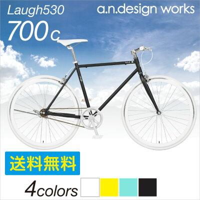 Laughラフクロスバイクcrossbikeシングルスピード530mm身長165cm~スポーツバイク自転車a.n.designworks【カンタン組立】【送料無料】