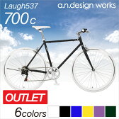 自転車 クロスバイク 700c 通勤通学 外装7段変速 サイクリング 530mm ホリゾンタル スポーツバイク a.n.design works アウトレット Laugh 537 ラフ【カンタン組立】