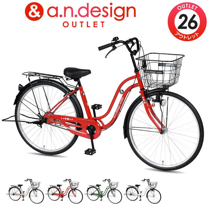 自転車・サイクリング, シティサイクル 10,000 a.n.design works SB260 26