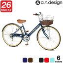 【訳あり】アウトレット 完成品 組立済 自転車 26インチ ...