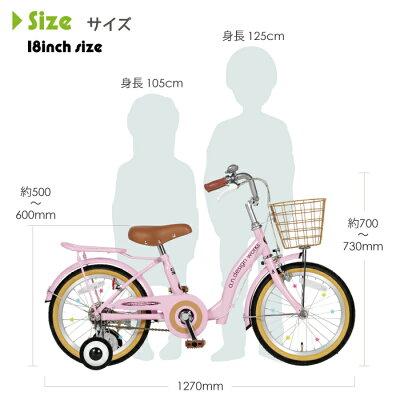 【アウトレット】UP1818インチ子供用自転車キッズサイクル自転車[a.n.designworks]【カンタン組立】