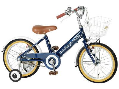 自転車18インチ女の子男の子アウトレットV18子供用自転車子供自転車幼児自転車子ども自転車ジュニアキッズバイク補助輪おしゃれおすすめキッズサイクル[a.n.designworks]【カンタン組立】