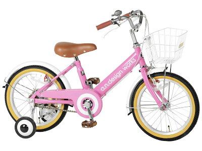 自転車16インチ女の子男の子アウトレットV16子供用自転車子供自転車幼児自転車子ども自転車ジュニアキッズバイク補助輪おしゃれおすすめキッズサイクル[a.n.designworks]【カンタン組立】
