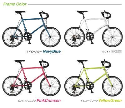 CDR21420インチ小径自転車ミニベロドロップ14段変速自転車[a.n.designworks]【カンタン組立】【クリスマスセール】【ワイヤー錠/バルブアダプタープレゼント】