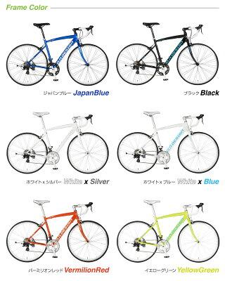 ロードバイクスポーツ自転車700c【アウトレット】5014AL[a.n.designworks]【カンタン組立】