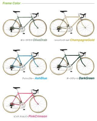 【アウトレット】DRC700cロードバイクスポーツ自転車[a.n.designworks]【カンタン組立】