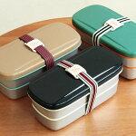 【ZELT】アルミランチ2段お弁当箱ピクニック運動会行楽シンプル日本製カフェ風おしゃれメンズレディース