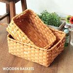 WOODENBASKETアンジュールバスケットSLセット2個組み長方形型ピクニックアウトドア木製ナチュラル雑貨かわいい収納BOX小物入れおしゃれ行楽かご籠kagoカゴバスケット