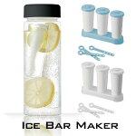 アイスバーメーカー製氷製氷器アイストレー製氷皿氷アイスバーアイスメーカーアイスキャンディーアイス作り