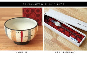 【withyourhands】木箱入り箸COBIKIラインはし箸箸置き木製国産オシャレカフェ風セットギフトプレゼント祝い