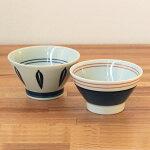 くらわんか茶碗リーフ青・ラインペアくらわんか碗セット波佐見焼食器磁器キッチン日本製かわいいおしゃれギフトプレゼント
