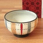 波佐見焼COBIKIラインMASU入り碗食器茶碗磁器枡キッチン日本製北欧デザインかわいいおしゃれギフトプレゼント