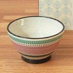 波佐見焼グレープMASU入り碗食器茶碗磁器枡キッチン日本製北欧デザインかわいいおしゃれギフトプレゼント