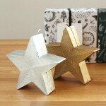 キャンドルフィブルステラ【クリスマス星スターろうそく置物飾り北欧デザインおしゃれかわいいギフトプレゼントインテリア雑貨】