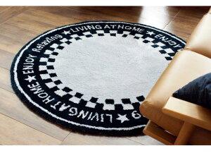 円形ラグ140×140cmマイクロタフトラウンドラグフォントインテリアモダンビンテージ北欧おしゃれカーペットラグマット楕円