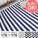 サラりとした肌ざわりと丈夫さが特徴☆これからの季節にぴったり♪家庭でお洗濯OK!安心の日本...