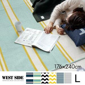 洗える日本製ラグマット(176×176cm)綿混ラグウエストサイドマリンボーダー丸洗いじゅうたんおしゃれカーペットラグマットウォッシャブル新生活