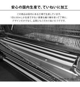 洗える日本製ラグマット(176×240cm)|綿混ラグボーダーじゅうたんおしゃれ絨毯カーペットモダンラグマットモノトーンマリンオシャレインテリアボーダーラググレーリビングウォッシャブルブラックベージュオシャレ丸洗いokかわいいらぐ