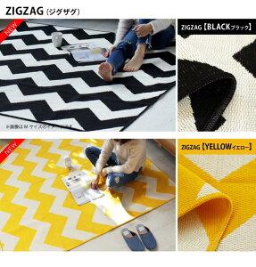 洗える日本製ラグマット(176×240cm) 綿混ラグボーダーじゅうたんおしゃれ絨毯カーペットモダンラグマットモノトーンマリンオシャレインテリアボーダーラググレーリビングウォッシャブルブラックベージュオシャレ丸洗いokかわいいらぐ