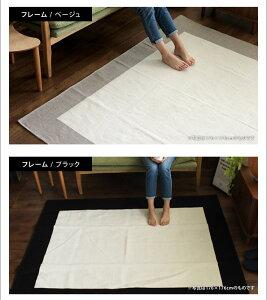 洗える日本製ラグマット(130×176cm)綿混ラグ幾何学柄丸洗い洗濯モダンモノトーンブラックブルー送料無料日本製おしゃれ絨毯カーペットモダンラグカーペットfofocaラグインテリアオシャレラグマット