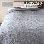 マルチカバー長方形約190×240cmキルト先染めペイズリーソファーカバーかわいいベッドスプレッドキルティングラグ丸洗いベッドカバーキルトカバー