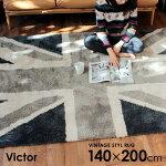 Victorビクターヴィンテージラグ140×200cm国旗イギリスビンテージユニオンジャックおしゃれ絨毯オシャレインテリアラグマットじゅうたんカーペットラグ新生活
