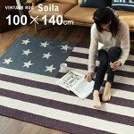 Soilaヴィンテージラグ100×140cm国旗星条旗西海岸星スターアメリカUSAビンテージおしゃれ絨毯オシャレインテリアラグマットマットじゅうたんカーペットラグホットカーペット対応ヴィンテージ新生活