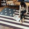 Soila ヴィンテージ ラグ 100×140cm 国旗 星条旗 西海岸 星 スター アメリカ USA ビンテージ おしゃれ 絨毯 オシャレインテリア ラグマット マット じゅうたん カーペット ラグ ホットカーペット対応 ヴィンテージ 新生活
