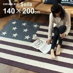 Soilaヴィンテージラグ140×200cm国旗星条旗西海岸星スターアメリカUSAビンテージおしゃれ絨毯オシャレインテリアラグマットマットじゅうたんカーペットラグホットカーペット対応ヴィンテージ新生活