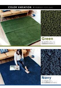 さらさら!マイクロシャギーラグマット(185×185cm)ラグシャギーラグカーペットじゅうたん絨毯オシャレシャギーリビングかわいいらぐ新生活おしゃれ洗えるラグ抗菌防臭