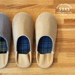 国産コーデュロイチェックルームシューズ(SOAS)日本製バブーシュルームシューズスリッパビンテージ室内履き来客用ソアーズ革レザーメンズレディースグレーベージュ