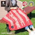 Tauko(タウコ)ブランケット約70×100cmボアブランケットひざかけイラスト防寒アウトドアネコトリかわいいギフトプレゼント
