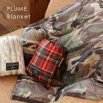 プリュムブランケット140×60cmブランケットひざかけストールデザインファッションレディーズ防寒アウトドア