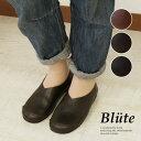 【送料無料】blute(ブリューテ)レザースリッポンシューズ 靴 牛革 カウレザー ナチュラル シンプル レディーズ 113012590