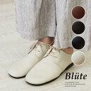 【送料無料】blute(ブリューテ)レースアップシューズ 靴 牛革 カウレザー ナチュラル シンプル レディーズ 113012470