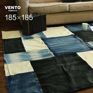 VENTOマルチカバーL約185×185cm【ヴェント|マルチクロス|ソファカバー|ベッドスプレッド|ラグ|敷物|デニム|パッチワーク|おしゃれ|ヴィンテージ|カジュアル|リビング|インテリア】