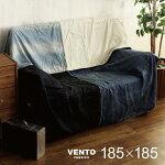 VENTOマルチカバー(ブロック)L約185×185cmヴェントマルチクロスソファカバーベッドスプレッドラグ敷物デニムパッチワークおしゃれヴィンテージカジュアルリビングインテリア