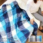 ブランケット大判チェックシングルサイズ約200×140cmボアブランケットベッドスプレッドチェック毛布おしゃれプレゼントギフト女性防寒