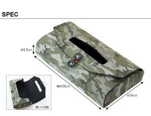 ティッシュケースSOAS国産クッション日本製デニムバンダナ迷彩ネイティブティッシュボックスおしゃれかわいいインテリア