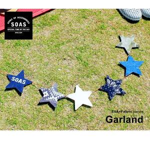 evaスターガーランド(SOAS)オーナメントデニム飾り付けインテリア誕生日お祝いキャンプピクニックパーティ