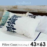 【70%OFF】【Hana Blomst】 枕カバー (バードコラージュ) 43×63cm ピローケース 日本製 綿100% 寝具 まくらカバー 枕ケース カバー ハナブロムスト カバーリング 上質