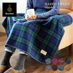 【HARRISTWEED】ブランケット約70×100cmハリスツイードひざかけイギリス生地ボアブランケット冬贈り物ギフトプレゼント
